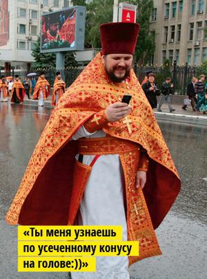 Фото №9 - Основы православия: чего не расскажут в школе