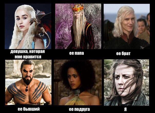 Фото №8 - Шутки — много шуток! — которые поймет только тот, кто смотрел шестой сезон «Игры престолов»