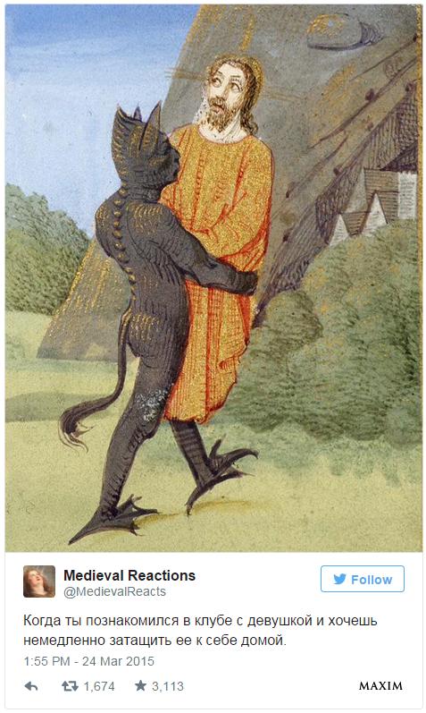 Фото №15 - 15 самых смешных подписей к средневековым картинам!