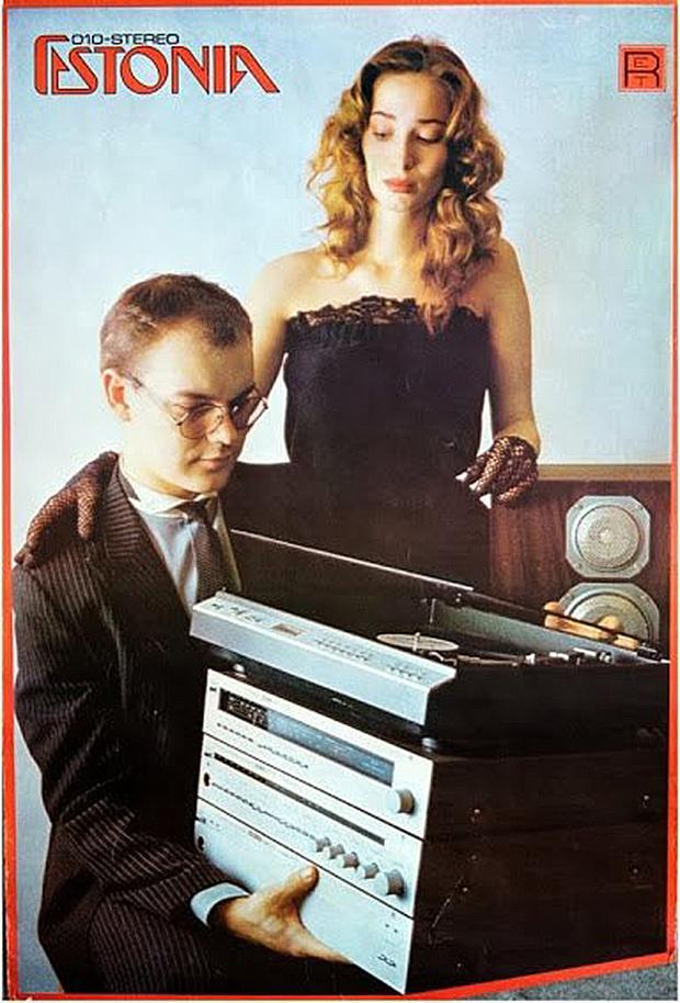 Фото №17 - Советская реклама гаджетов