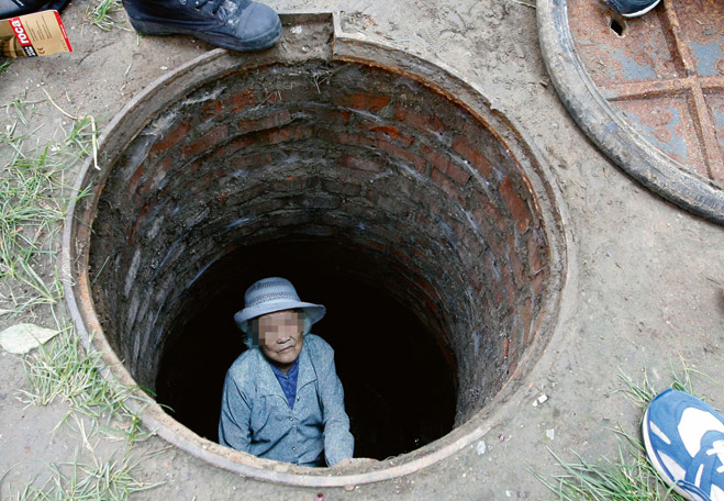 А где бабуля?