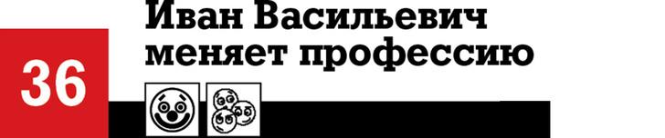 Фото №78 - 100 лучших комедий, по мнению российских комиков