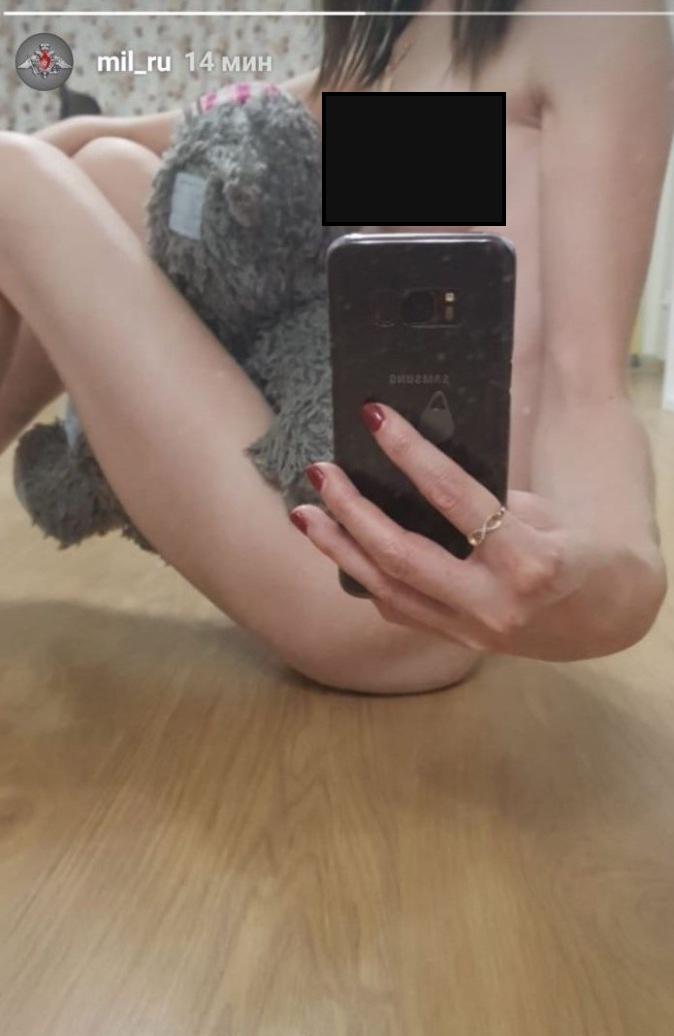 Фото №2 - Упс! В «Инстаграме» Министерства обороны появилось фото с обнаженной девушкой!