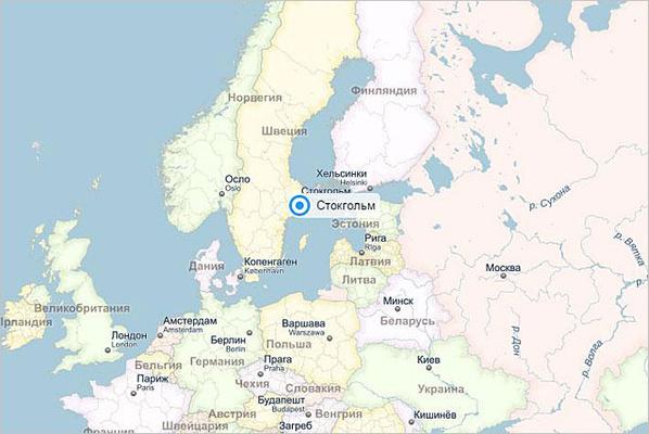 Фото №9 - Тест! Угадай, что еще на карте мира наше, кроме Крыма?