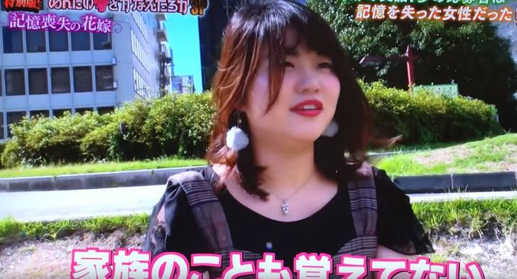 Фото №3 - Парню из Японии приходится каждый день заставлять подругу с амнезией влюбляться в него заново