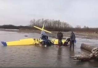 Рыбаки сняли на ВИДЕО момент крушения самолета в Хакасии