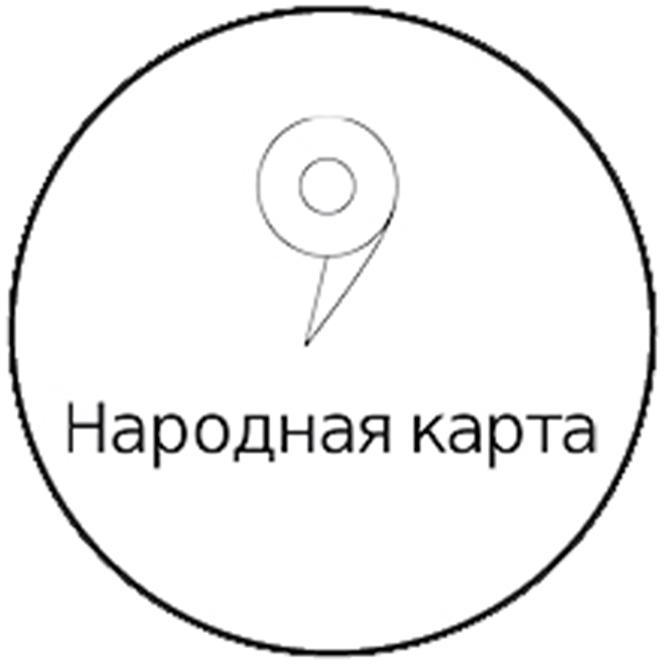 Фото №4 - Как составлять карты