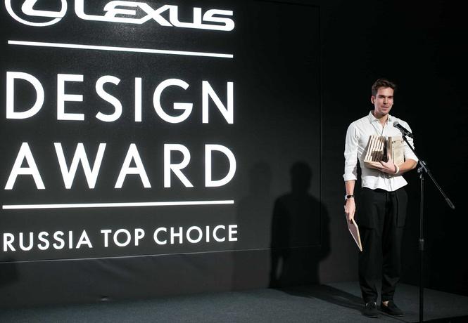гордость отечественного дизайна российский участник финале lexus design