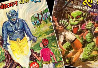 77 обложек индусских комиксов