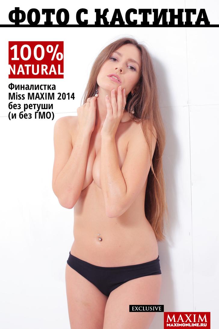 Фото №10 - Ура! Горячая десятка финалисток Miss MAXIM 2014 уже в твоем мониторе!