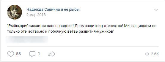 Фото №4 - Уральский студент пришел на занятие в костюме кота и получил пожизненный зачет (видео)
