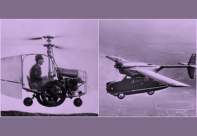 Фото №1 - Летающие автомобили из прошлого, которые реально существовали