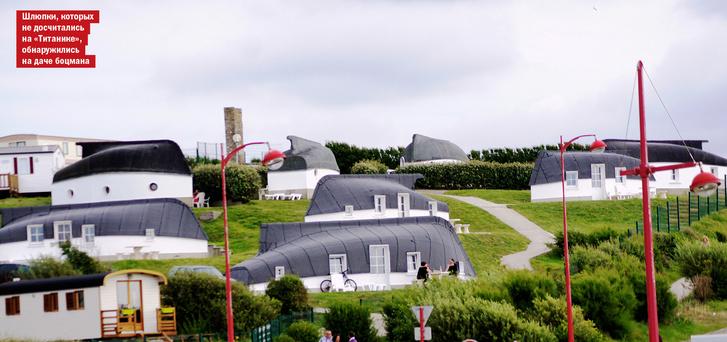 Фото №1 - Осмотр на месте: дома из лодок в порту Булонь-сюр-Мер