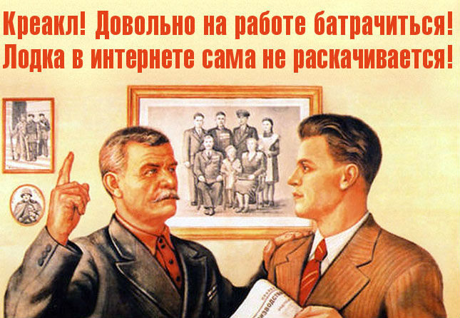 Биография кандидата в Президенты РФ Павла Николаевича