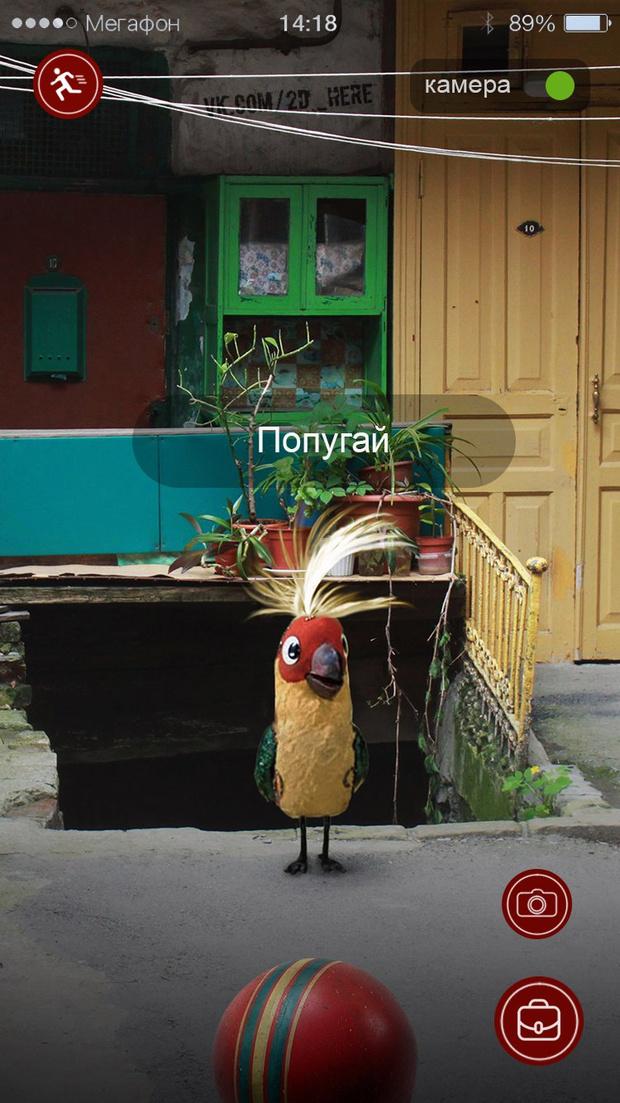 Фото №3 - Появилась русская версия Pokemon GO!