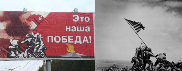 Фото №6 - Самые дикие и нелепые плакаты к 9 Мая