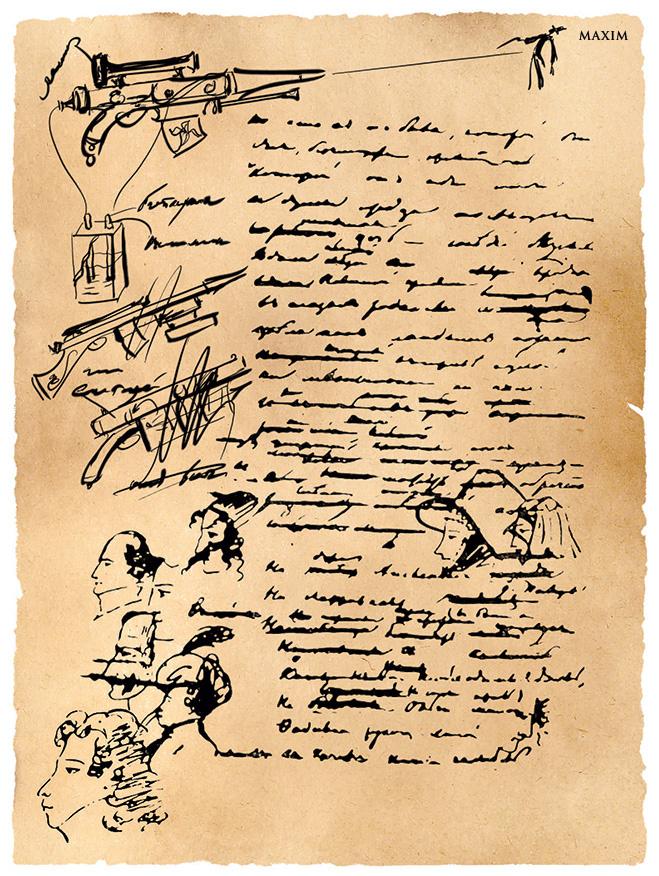 Если бы Пушкин изобрел бластер