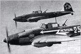 Фото №12 - Советский летающий танк КТ и другие попытки приделать крылья боевым машинам