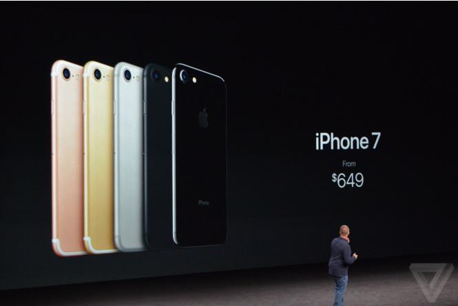 Стоимость iphone 7