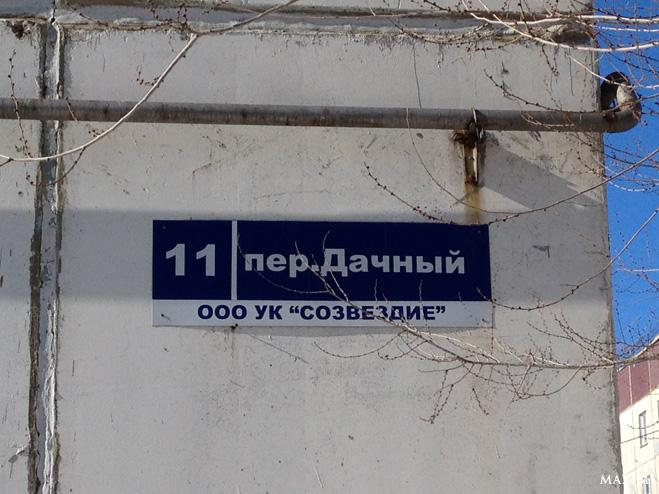 Фото №4 - Самые вопиющие ненормальности марта