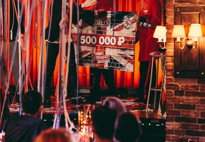 Василий Фомин порвал вечер в финале первого сезона фестиваля «Стрим Стендап #порвемвечер»