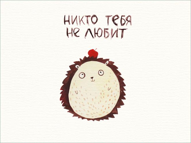 средний размер пениса в россии Ноябрьск