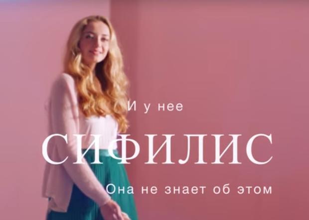 Фото №1 - На рекламу презервативов подали в суд из-за оскорбления достоинства населения России!