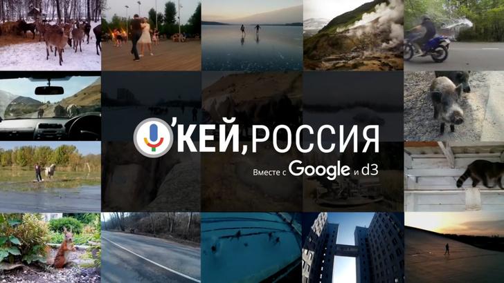 Фото №1 - Россияне создадут рекламу для YouTube, которую не захочется пропускать