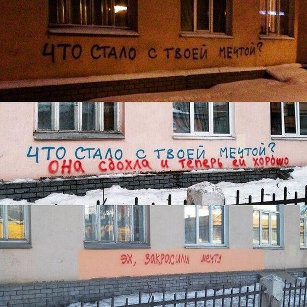 Фото №27 - Красное на черном: Как уличный художник троллил коммунальщиков