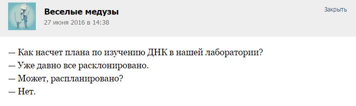 Фото №21 - Паблики в «Контакте», на которые стоит подписаться