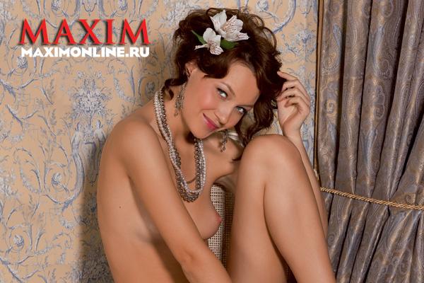 Юлия Абрамкина для Maxim