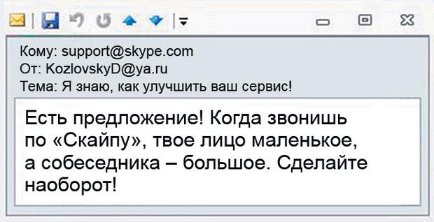 Фото №8 - Что творится на экране компьютера актёра Данилы Козловского