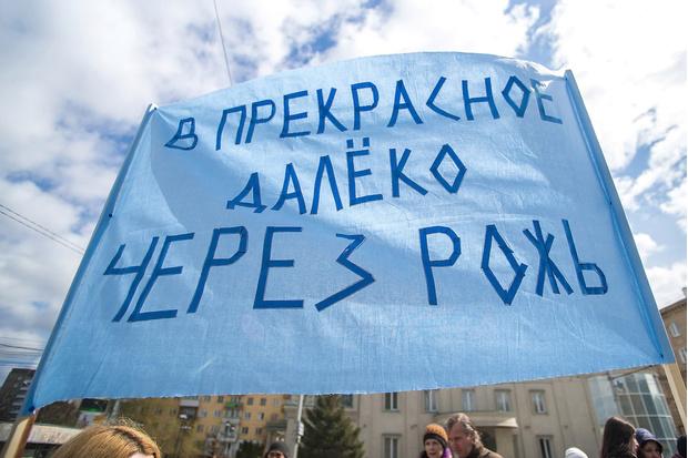 Фото №20 - Запрещена в России: плакаты первомайской Монстрации — 2017