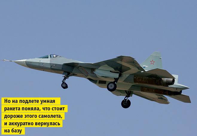 Перспективный авиационный комплекс фронтовой авиации