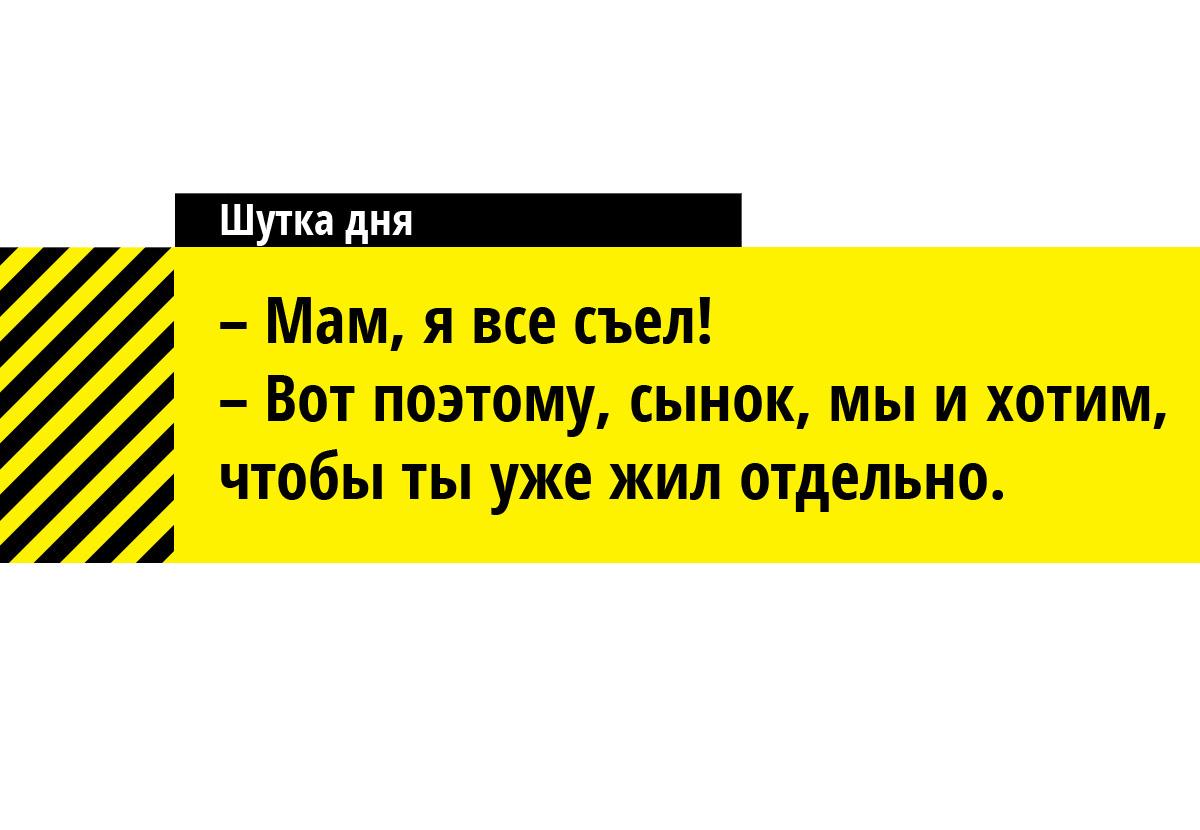 100 лучших анегдотов: