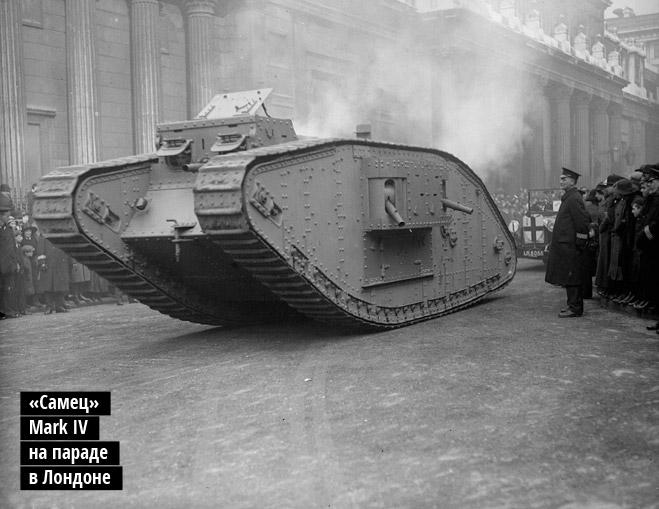 Фото №4 - 72 часа в аду: история замурованных танкистов