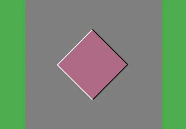 Фото №1 - Новая оптическая иллюзия: ромб или движется, или нет