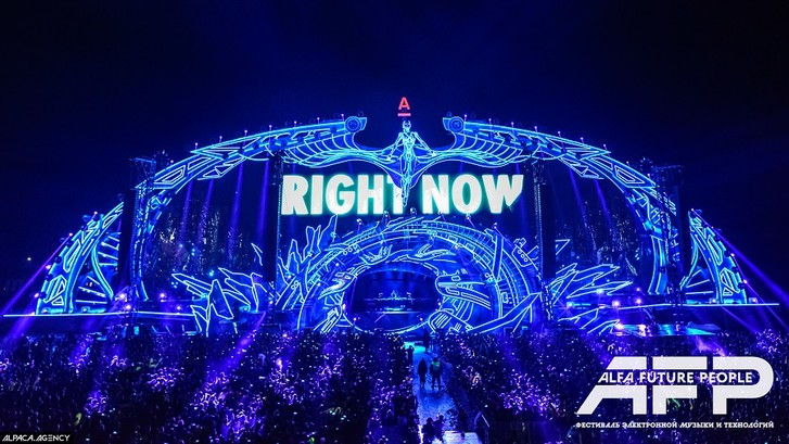 Фото №3 - Пятый раз в будущее: Alfa Future People объявил лайн-ап и концепцию юбилейного фестиваля