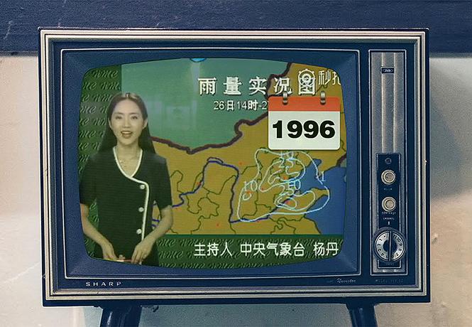 Фото №1 - Китайская ведущая прогноза погоды за 20 лет не постарела ни на секунду. Как?!
