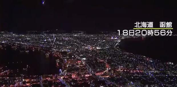 Фото №1 - На видео попал метеорит, пролетающий над японским городом