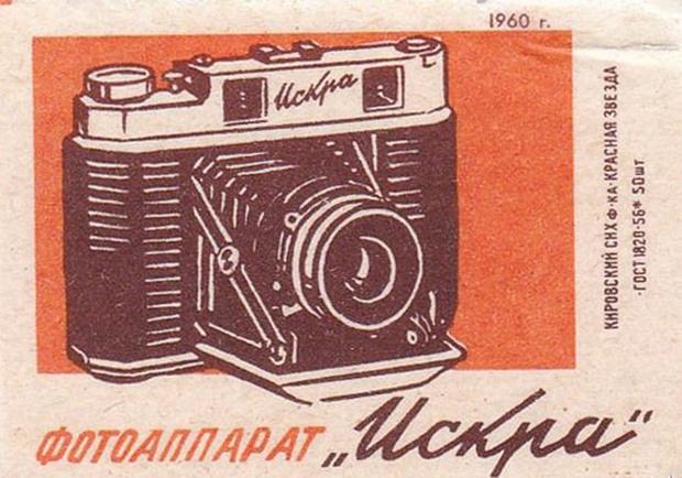Фото №15 - Советская реклама гаджетов
