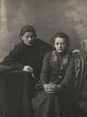 Фото №8 - Отретушированные Николай II, Маяковский, Ленин и другие твои старые знакомые. Такими ты их никогда не видел