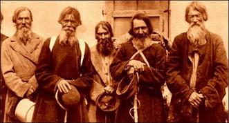 Фото №1 - Эпиляция хлебом по-древнерусски и другие старинные мужские способы борьбы с растительностью на лице