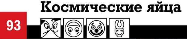 Фото №20 - 100 лучших комедий, по мнению российских комиков