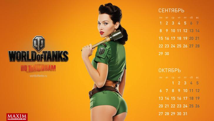 Фото №5 - Военный календарь на 2014-й год: девушки, автоматы, гранаты...