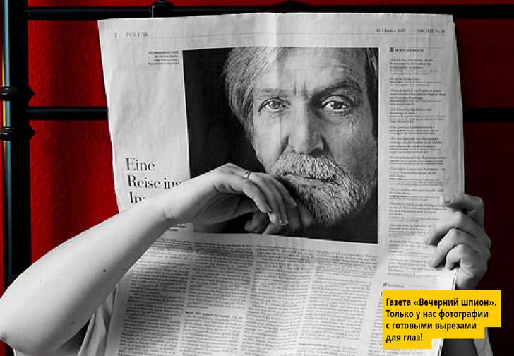 Фото №17 - Улучшайзинг наладошкинга: 26 идей для необычной фотографии