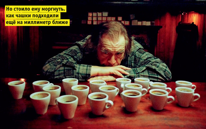 Подсел на кофе? Вот что тебе нужно знать