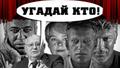 Фото №2 - Пресстаран: желудь, Басков и Госдеп