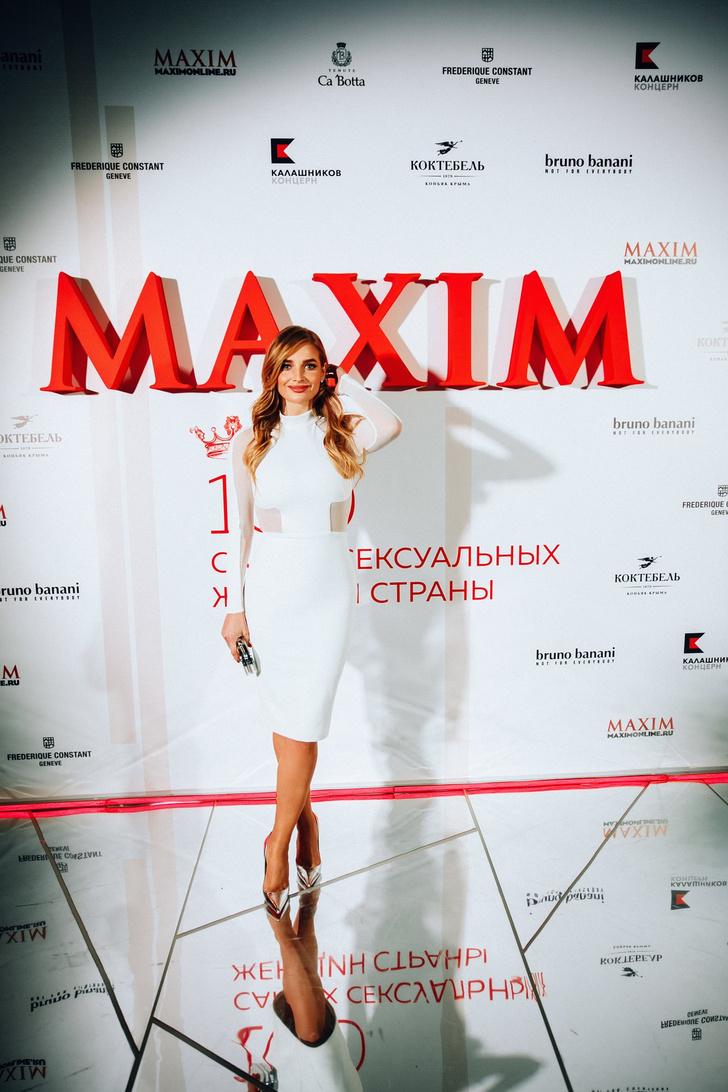 Фото №27 - Журнал MAXIM дал торжественный старт голосованию «100 самых сексуальных женщин страны» на вечеринке в Lexus Dome