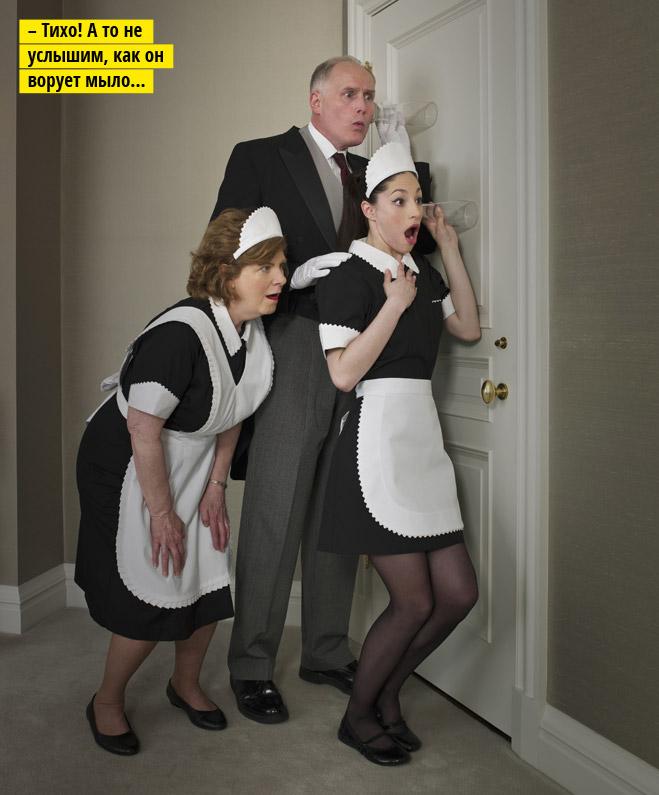 Фото №4 - 40 ловушек, которые подстерегают в отелях